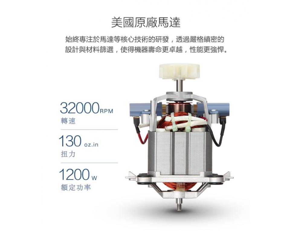 WB-S5A 多功能調理機