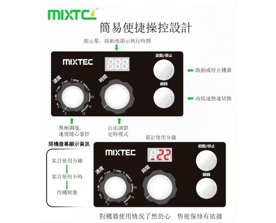 MB-7AL 多功能調理機 ( 隔音罩 )