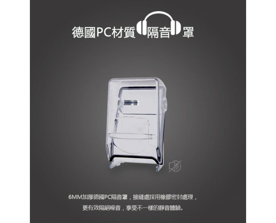MB-E7L 多功能調理機 ( 隔音罩 )